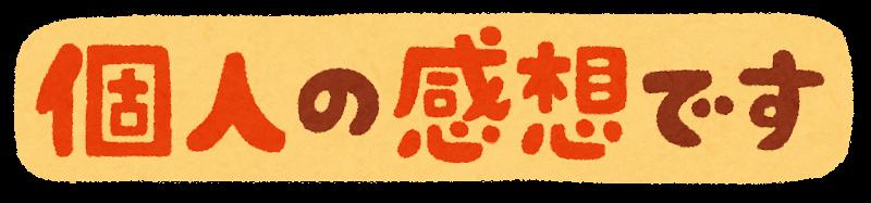 【CBC】つボイノリオの聞けば聞くほど72【東京(中日)新聞】 [無断転載禁止]©2ch.netYouTube動画>28本 ->画像>197枚