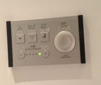 Toilet control with Braille labels