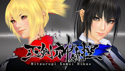 Mitsurugi Kamui Hikae Full Version For PC