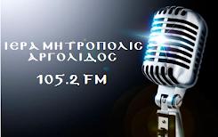Στον Ρ/Σ/Ι.Μ.Αργολίδος κάθε μεσημέρι Σαββάτου στις 15:00