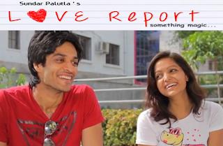 Love Report Telugu Short Film Poster