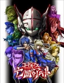Code Geass R3 Gaiden: Boukoku No Akito