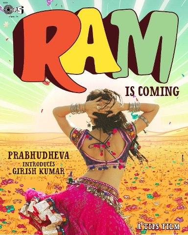 """Second Poster of Prabhu Deva's """"Ramaiya Vasta Vaiya"""" !"""