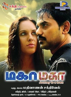 Watch Maha Maha (2015) DVDScr Tamil Full Movie Watch Online Free Download