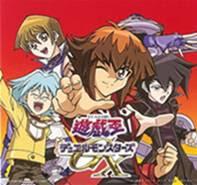 Yu-Gi-Oh! GX - Dublado - Episódios Online