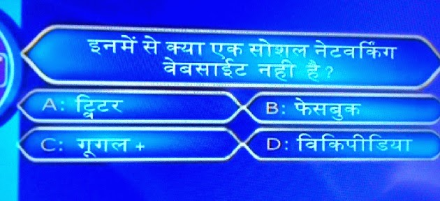 KBC GBJJ 16 September 2014 KBC 8 Today's GBJJ Question