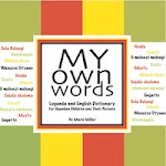 E-book: My Own Words