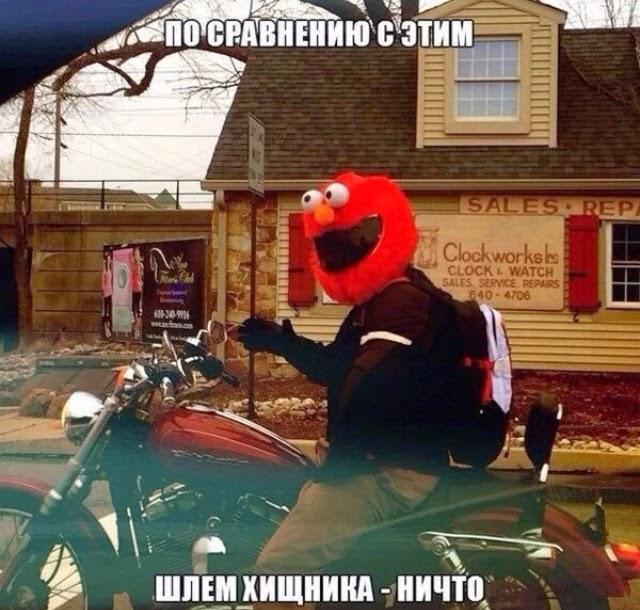 Elmo Motorcycle Helmet Cover