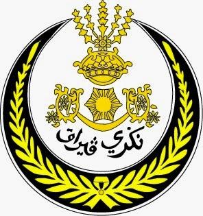 Kerajaan Negeri Perak