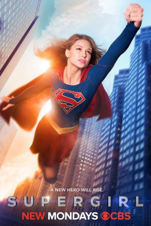 Poster Supergirl 2015–