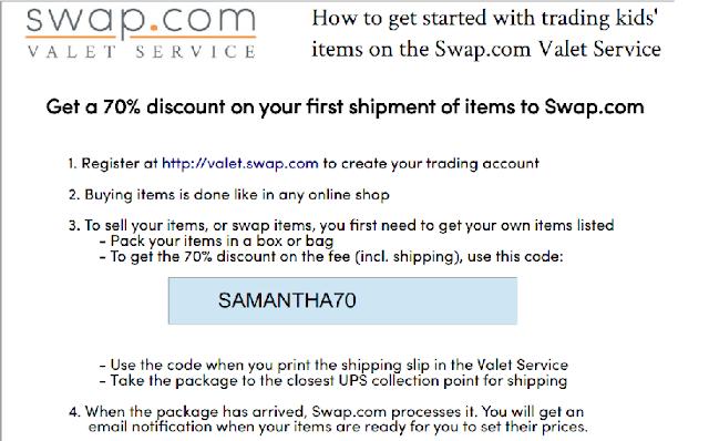 swap.com promo code