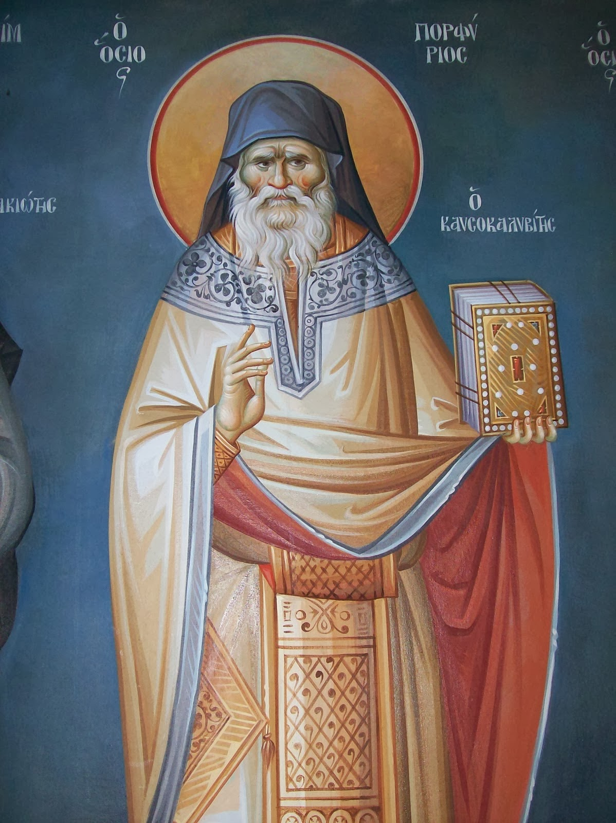 Akathist to St. Nicholas the Wonderworker: features. Interesting facts from the life of St. Nicholas 90