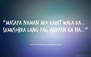 Best Tagalog Pick Up Lines #3