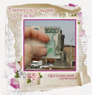 http://yar-sk.blogspot.ru/2015/05/zadanie1.html