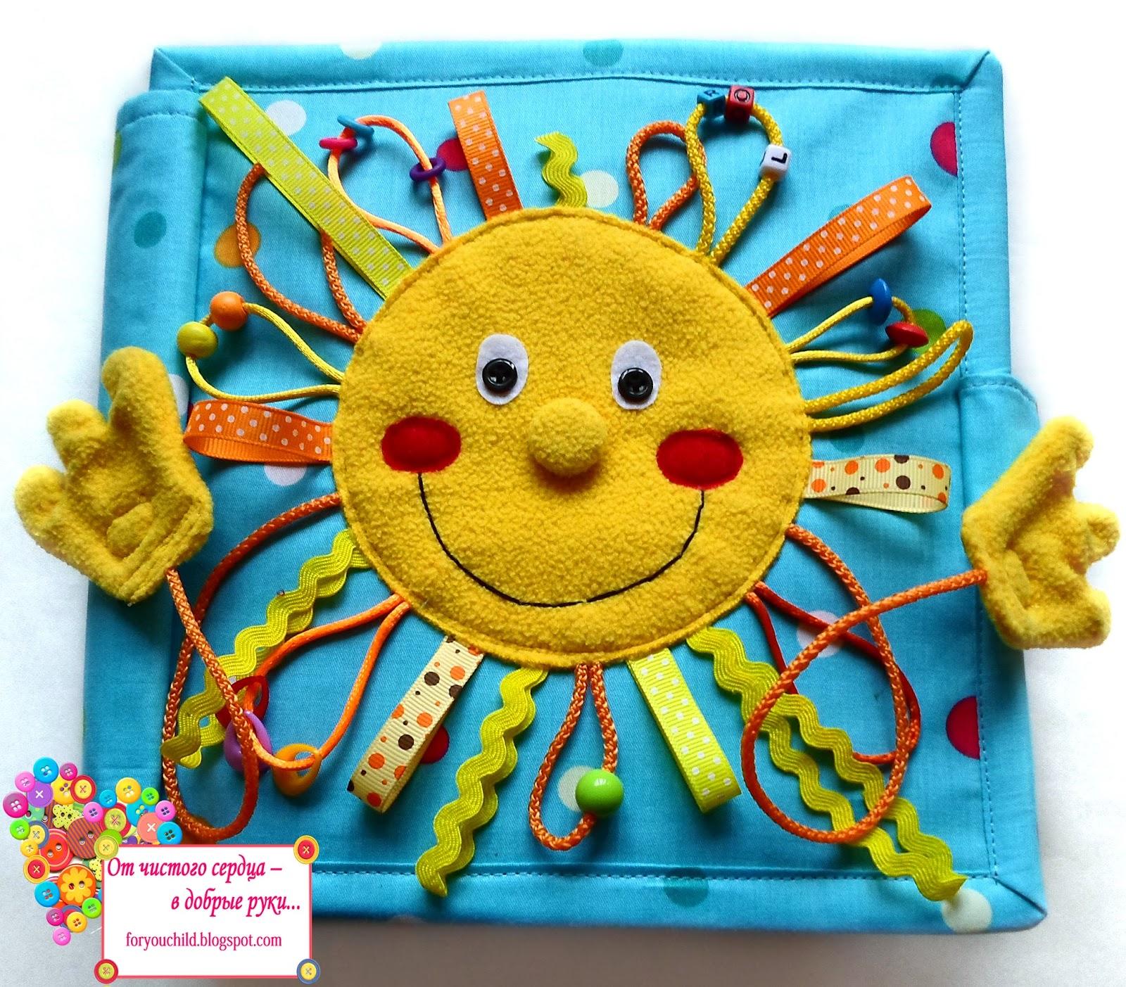 Солнышко из флиса своими руками 4