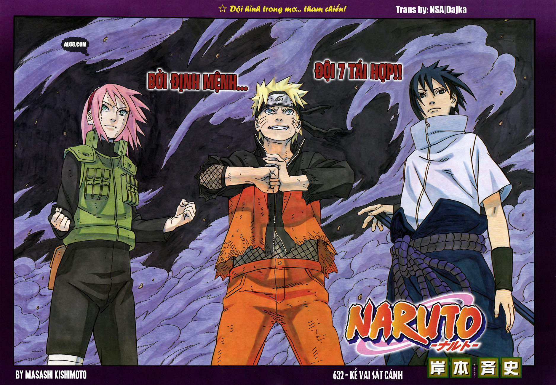 Naruto chap 632 Trang 1