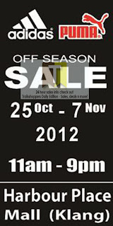 Adidas PUMA Off Season Sale 2012