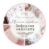 """Номинация Зефирная нежность в сп """"Тепло маминых рук"""" от блога Скрапля"""