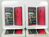 Red HTC One Max box