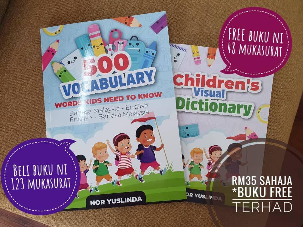 500 Vocabulary For Children