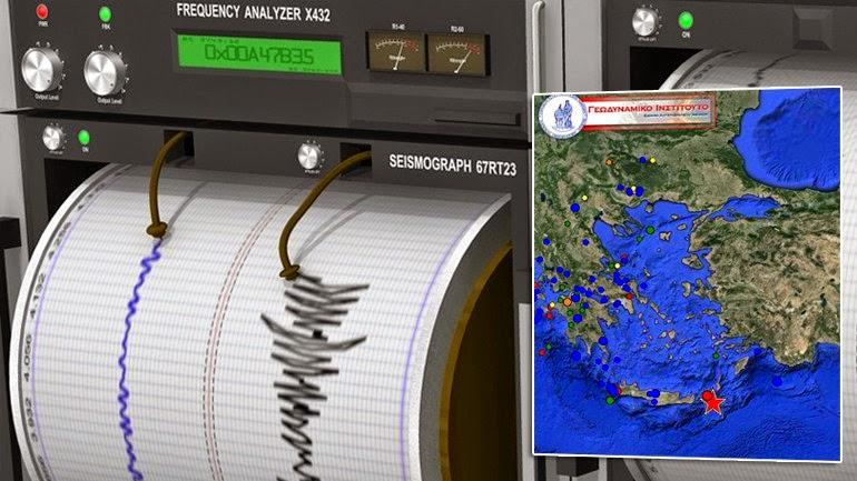 http://freshsnews.blogspot.com/2015/04/sismos-61r-anatolika-tis-kritis.html