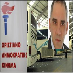 """Εργαζόμενοι σε ΚΤΕΛ: Ο εκπρόσωπος του ΧΡΙΚΑ """"αγνόησε"""" καταγγελίες μας"""