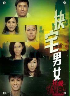Phim Ước Mơ Xa Vời - Sctv9 Trọn Bộ - Uoc Mo Xa Voi Kenh Sctv9 Tong Hop