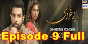 Bay Khudi Episode 9 Full by Ary Digital
