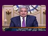 - برنامج العاشرة مساءاً مع وائل الإبراشى -حلقة الثلاثاء 30-8-2016