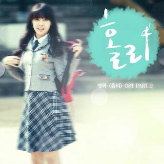 [Mp3] Soo Hyuk (수혁) - 어느 봄날, Holly (홀리) OST Part.2