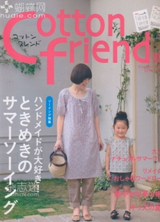 Cotton Friend Summer 2012 SS