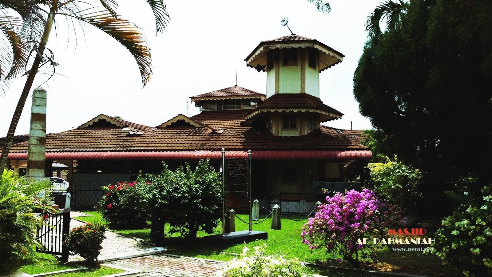 Masjid Ar-Rahmaniah, Pasir Salak
