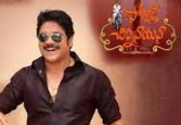 Soggade Chinni Nayana 2016 Telugu Movie Watch Online