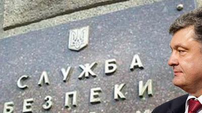 Poroshenko ha nominato un nuovo Vice Capo del Servizio di Sicurezza e capo del Centero di antiterrorismo