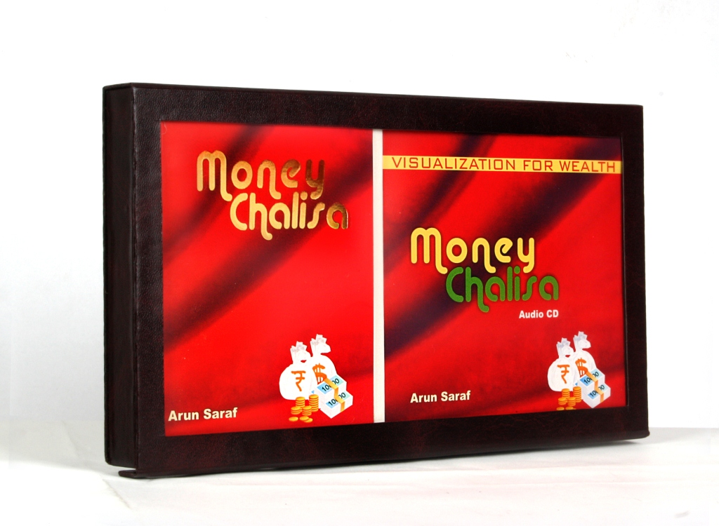 Principles And Techniques Of Money Chalisa