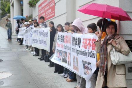 vietnam consulate protest