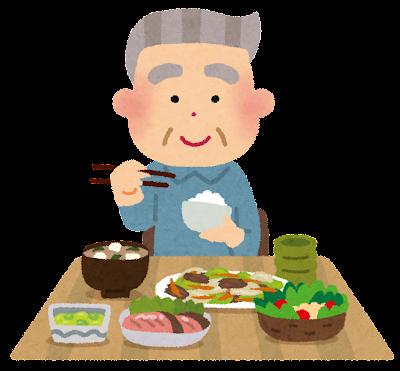 食事をしているお爺さんのイラスト
