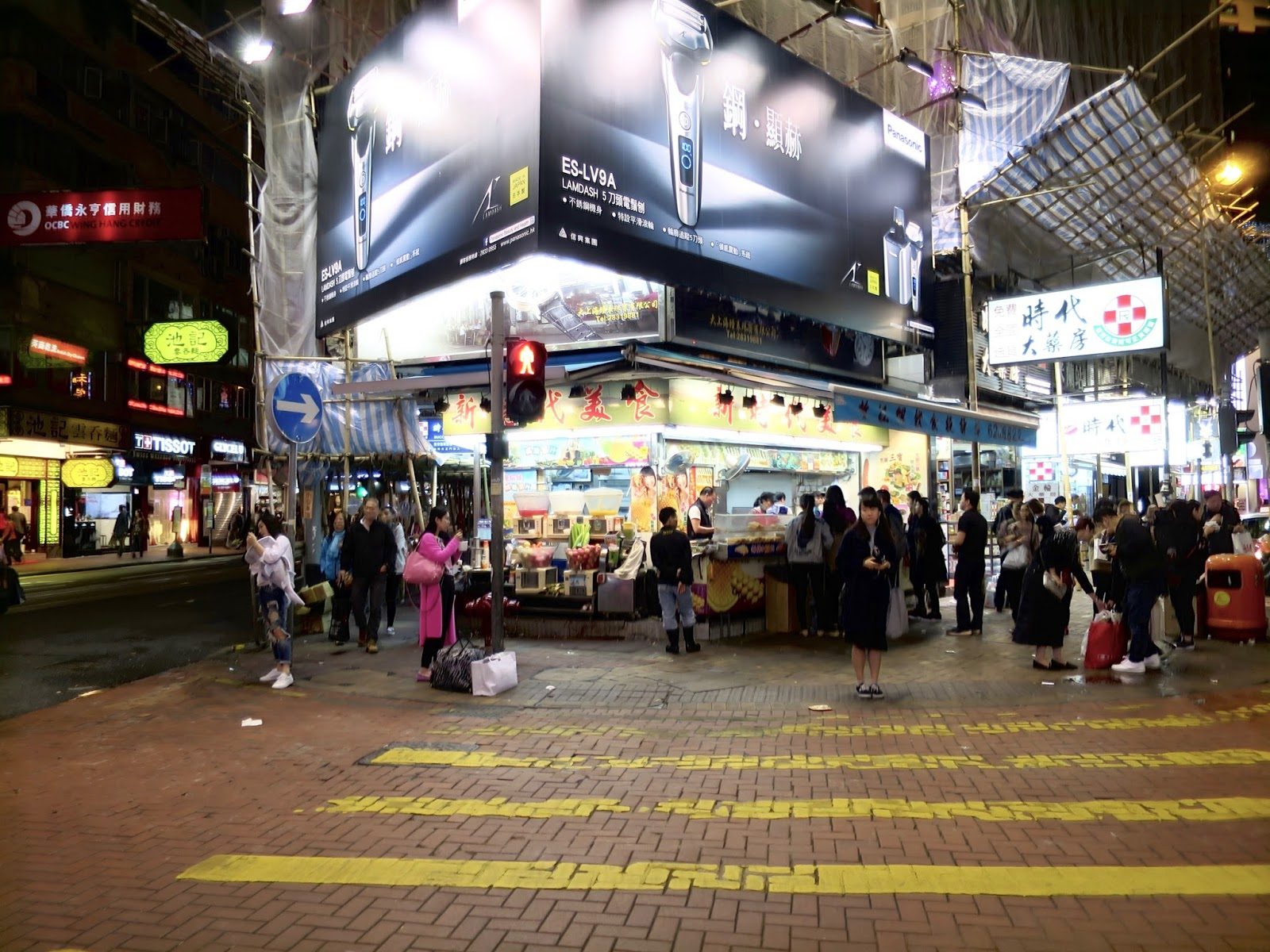 causeway bay, hong kong, travel, photography, street food