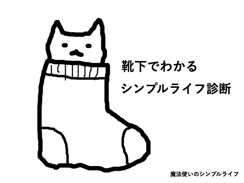http://erisaslife.blogspot.jp/p/blog-page_28.html