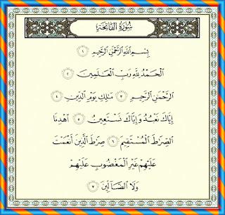 Mp3 Alquran Surah Al Fatihah