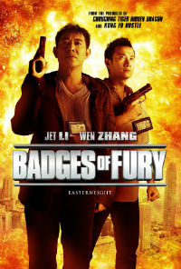 Badges of Fury/Bu Er Shen Tan