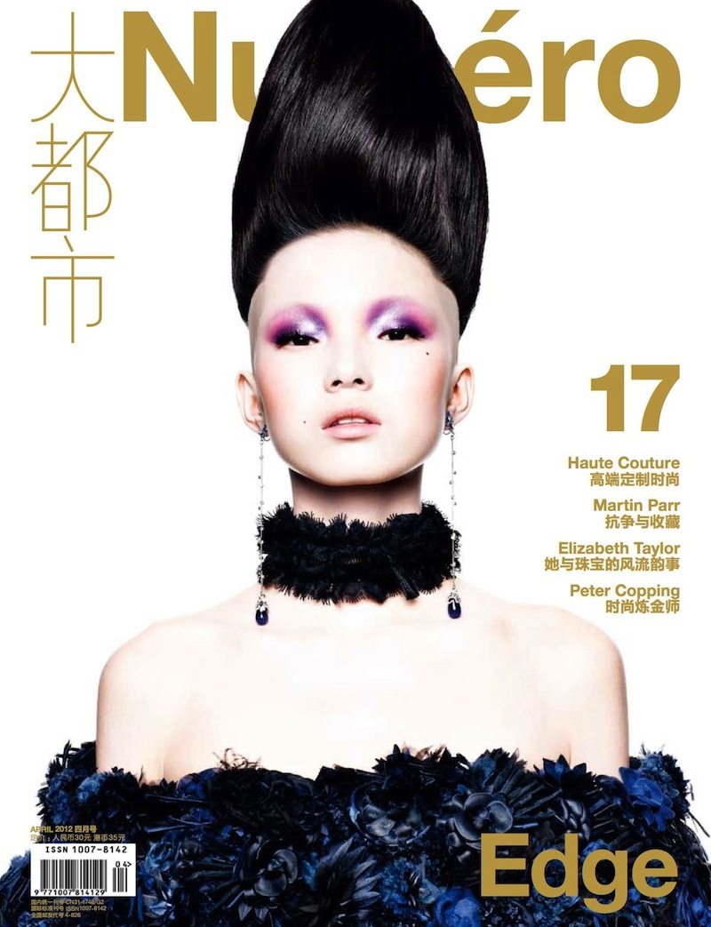 Numero China #17 April 2012 : Ju Xiaowen by Tiziano Magni