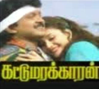 Watch Kattumarakaran (1995) Tamil Movie Online