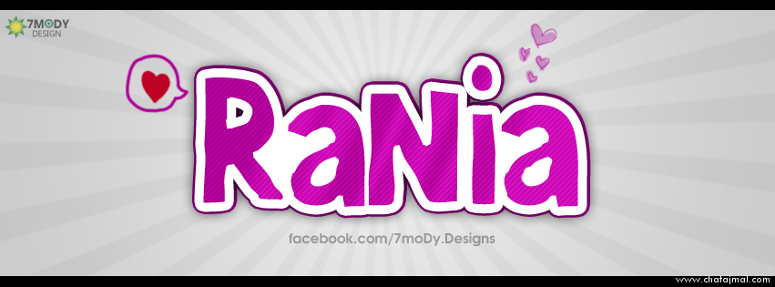 غلاف فيس بوك اسم رانيا , صور اسم رانيا اغلفة للفيس بوك , اجمل خلفيات Rania Name Photo Cover