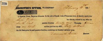 Land Patent #2338