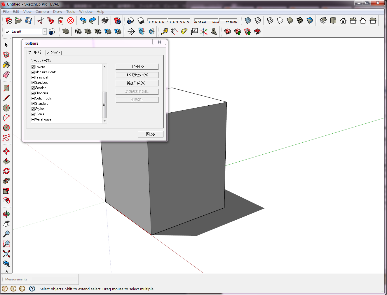D project sketchup pro 2013 for Sketchup 2013