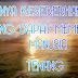 kata+mutiara-kata+kata+bijak-kata+kata+indah-kesederhanaan+membuat