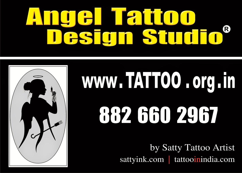 Trishul Tattoo Designs, Hindu Tattoo Designs, Shiva-Trishul Tattoo Designs