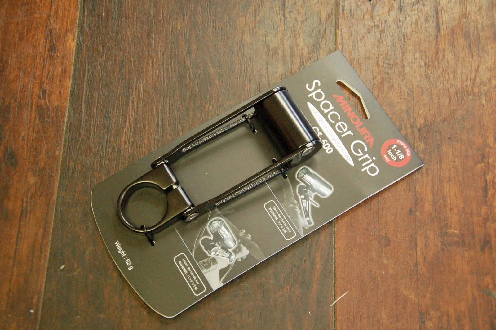 自転車の 自転車 ハンドル 交換 六角レンチ : パッケージはこんな感じでした ...