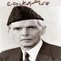 quaid i azam essay Quaid-e-azam is a bright star of the history of pakistan and my favourite personality persian past english, and urdu essays quaid-e-azam is my national hero.